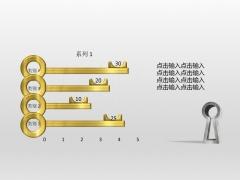 【开启智慧、财富之门】金属闪亮商务汇报模板(两比例示例6