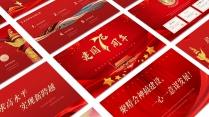 建国70周年党建政党工作报告模板【224】