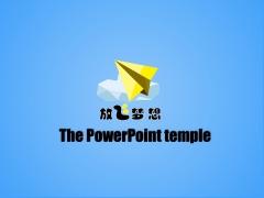 【说课系列2】放飞梦想说课类PPT模板