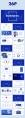 【商务】白蓝扁平化超实用主义通用模板12示例8