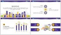 高端商务城市建筑企业公司工作总结PPT示例6