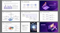 紫色科技風區塊鏈物聯網科技智能信息互聯網+示例5