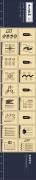 【论文答辩-创意导航】精选简约大气学术模板4套合集示例7
