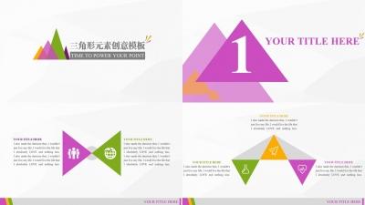 【创意三角形元素大气通用模板ppt模板】-pptstore