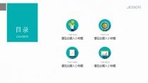 【免费5】三色欧美简约商务风格模板示例3