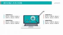 【免费5】三色欧美简约商务风格模板示例4