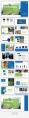 【简约商务】蓝绿大气图文年终汇报杂志风PPT模板示例5