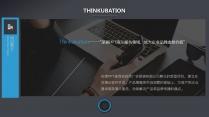 【动态交互式网页】公司简介PPT模板示例3