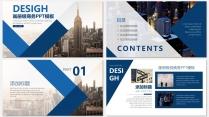 蓝色画册级别商务汇报PPT模板示例3