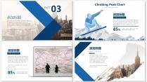 蓝色画册级别商务汇报PPT模板示例6