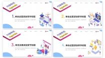 【潮流商务04】2.5D 立体感潮流插画商务扁平风示例3