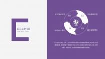 【你最出彩】紫色实用毕业答辩(附内容、框架)示例7