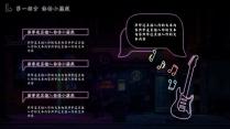 霓虹灯效果时尚风示例5