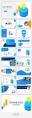 【潮流商務】2.5D微立體·藍色時尚互聯網科技模板示例4