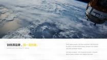 【黄色23】大气商务工作报告PPT模板【173】示例6