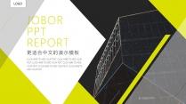 【杂志风商务报告模板12】黄色欧美时尚简约素雅大气