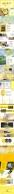 【清新杂志风】 提案PPT模板示例8