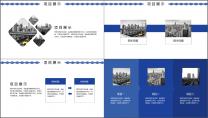蓝色高级公司商务工作报告通用PPT示例4