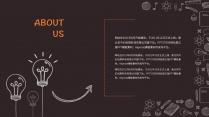【商务】黑桔手绘风通用模板示例3