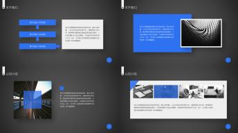 【深海蓝】蓝色系典藏动画版PPT模板示例3