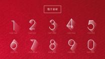 【动画PPT】圣诞红质感商务模板45.0示例7