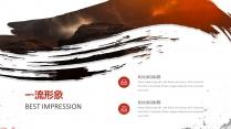 领航(水墨风3)红色PPT模板【195】示例5