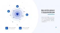 【商务】白蓝扁平化超实用主义通用模板12示例7