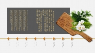 【平分秋色】新派中国风PPT模板示例5