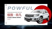 汽车4S店品牌发布活动促销工作汇报PPT