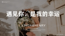 森系清新简约高级定制婚礼PPT模板