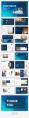【北欧风】蓝色轻奢北欧风情产品商务模板合集示例6