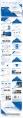 【动画PPT】蓝色商务模板65.0示例6