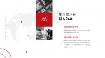 【商務】歐美網頁風商務大氣公司簡介5示例7