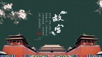 【复古宫廷风】宫墙红色复古中国风PPT模板示例3