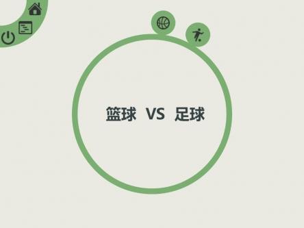 【仿prezi效果【动画】【免费】ppt模板】-pptstore