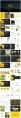 【序列】黄黑配色活力汇报ppt模板06示例3