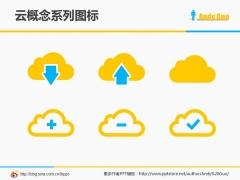 和云概念有关的12个矢量图标示例1