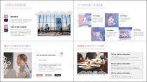 辞旧迎新 年度报告 Annual Summary示例4