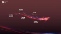 【动画】炫彩流火奔跑跨年总结模板示例3