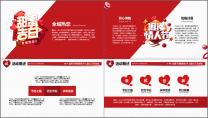情人节七夕节婚庆爱情节日庆典活动策划工作PPT示例4