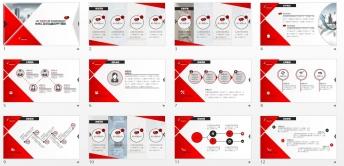 扁平黑红创意商用总结汇报展示通用ppt模板
