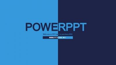 【蓝色对比大气高端商务报告模板ppt模板】-pptstore