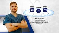 医疗行业 医疗技术介绍 模板 PPT示例3