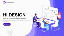 【創意商務】2.5D插畫公司企業公司年終工作PPT