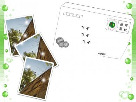 ppt相册模板图片