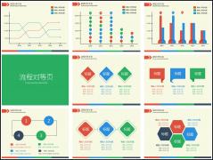 【实用】复古扁平四色多用途商务图表合集·第四季示例6