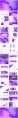【深度】紫色渐变立体创意时尚PPT模板02示例3