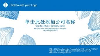 大气通用【企业画册】【商务提案】PPT模板3