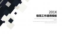 【几何设计】清新简约通用工作PPT模板-03