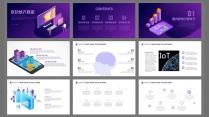 紫色科技風區塊鏈物聯網科技智能信息互聯網+示例3